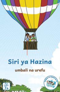 Siri ya Hazina