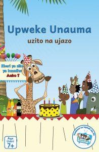 Upweke Unauma